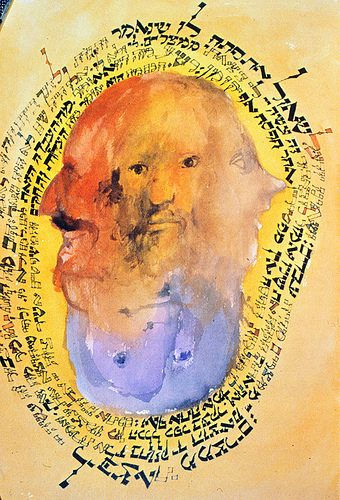 A Passover Haggadah Edited by Herbert Bronstein for the Central Conference of American Rabbis. Drawings by Leonard Baskin. New York: Grossman Publishers, 1974.