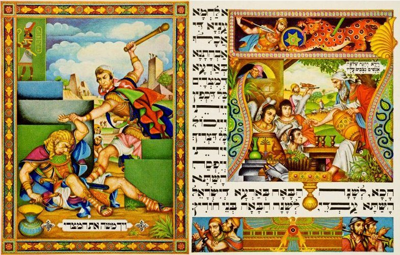 """The Haggadah Executed by Arthur Szyk, edited by Cecil Roth Published by """"Massadah"""" and """"Alumoth,"""" Jerusalem ; Tel-Aviv, 1967 [c1939]"""