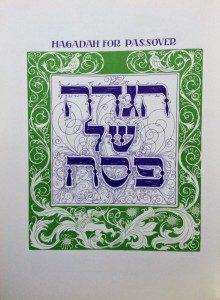 Hagadah for Passover = [Hagadah shel Pesah]  by Saul Raskin New York : Printed by the Academy Photo Offset, 1941