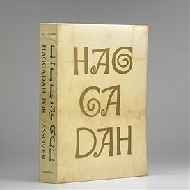 Haggadah for Passover by Ben Shahn. Cover.