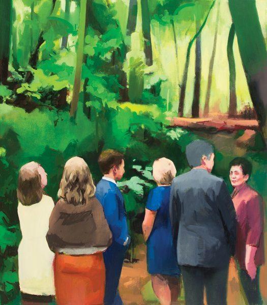 Hannah McBroom, The Dinner Party, 2019, oil on canvas, 36 × 31 1/2 in. (91.4 × 80 cm), framed: 37 1/4 in. × 32 3/4 in. × 2 in., courtesy of Hannah McBroom.