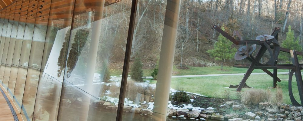 View of outdoors through museum windows